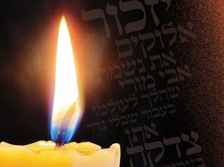 """La oración del """"Izkor""""- La caridad del """"Izkor""""-"""